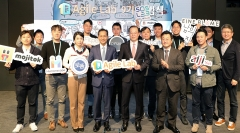 KEB하나은행, 스타트업 육성하는 '1Q 애자일랩 9기' 출범