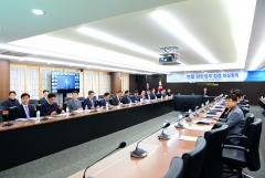 새마을금고중앙회, '화상회의'로 연말 현안 점검