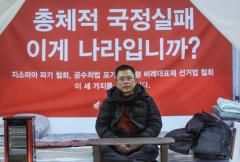 민주당, 황교안 단식투쟁 지침에 '황제단식' 비판