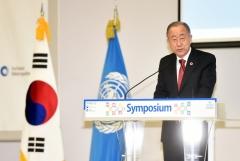 인천시-행안부, 아시아·태평양지역 지속가능개발목표 심포지엄 송도 개최