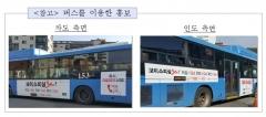 금감원, 연말·연시 '보이스피싱 피해예방' 집중 홍보