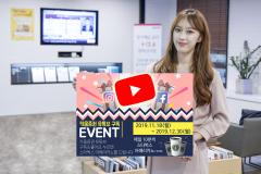 """키움증권 """"유튜브 구독하고 스타벅스 커피 받아가세요"""""""