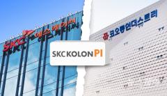 SKC코오롱PI, 우선협상자 글렌우드PE 선정(종합)
