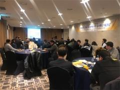 전북TP, 전북 자유무역지역 성과확산 워크샵