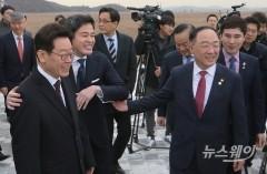 화성테마파크 비전 선포식, '화기애애' 홍남기-이재명-정용진