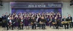 인천노인종합문화회관, `미추홀은빛 오케스트라&합창단 정기연주회` 성료