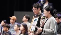 '민식이법' 행안위 법안소위 통과…스쿨존 보호 강화