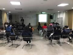 전주시, 2019 원도심 도시재생 주민공모사업 열린 포럼 개최