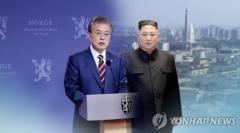 김정은, 대남 군사행동계획 보류…중앙군사위 예비회의 결정
