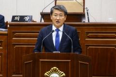 김순호 구례군수, 시정연설 통해 2020년도 비전제시