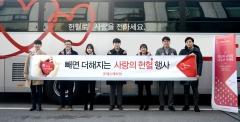 롯데손보, 임직원 50명 참여 헌혈행사 실시