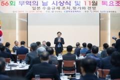 경북도, '일본 수출규제 현황 설명회' 열어