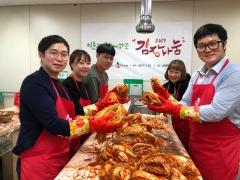 CJ푸드빌, 취약계층 대상 김장 나눔 행사 진행