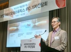 "[IPO레이더]이정규 브릿지바이오 대표 ""NRDO사업 통해 내년 흑전 기대"""