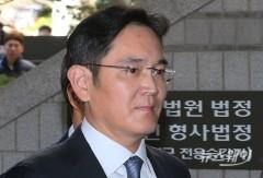 이재용 부회장 재판 때문에···삼성, 인사·전략회의 '오리무중'