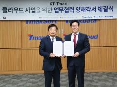 KT, 티맥스그룹과 협력…특화 클라우드 시장 공략