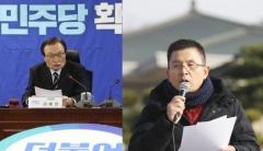 """지소미아 종료 임박···與 """"일본 책임"""" vs 野 """"안보 파국"""""""