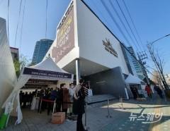 "DMC 금호 리첸시아…""시세대비 4억 낮아, 가점 60점대 예상"""