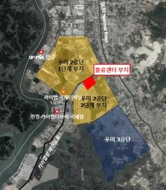 희림, 베트남 물류센터 개발사업 본격화