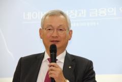"""정영채 사장 """"고객 자산 증식을 최우선으로 생각"""""""