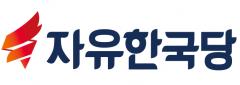 """한국당 """"지소미아 연장돼 다행""""···황교안 단식은 계속"""