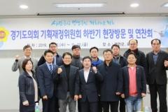 경기도의회 기획재정위, 경기북부 찾아가 '아프리카 돼지열병 방역체계' 논의