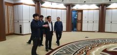 전기안전공사, `한-아세안 특별정상회의` 특별상황근무 돌입