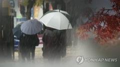 전국에 강한 비…밤부터 기온 '뚝'
