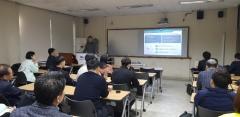 한국국토정보공사, '지리학대회'서 국민안전 공간정보 활용 방안 발표