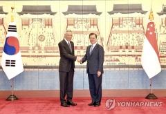 """문대통령 """"싱가포르, 한반도와 세계에 평화 이정표 선사"""""""
