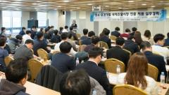 수출입은행, 중소중견기업 국제조달시장 진출 실무강좌