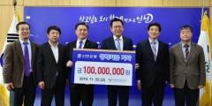 신한은행, 인천인재육성재단에 장학금 1억원 기탁