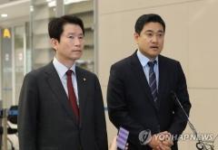"""이인영-오신환 """"합리적 방위비 협상 의지 전달…美 의회도 공감"""""""