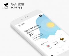 한화 금융계열사, '라이프플러스' 앱 출시