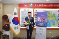 보성군, '소비자가 뽑은 한국의 영향력 있는 브랜드 대상' 수상