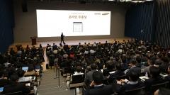 """""""내년 주총 준비 지금부터!"""" 삼성證 법인 세미나 '성황'"""