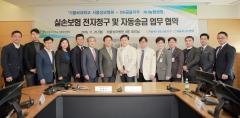 농협금융, 서울성모병원과 '실손보험금 전자청구' 활성화 협약