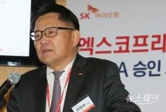 """조정우 대표 """"뇌전증신약 FDA 승인…제약산업 한단계 성장"""""""