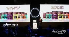 BAT코리아, 퀄련형 전자담배 글로 프로 출시