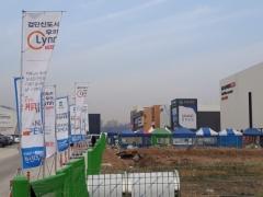 인천도시공사, 검단신도시 공동주택용지 2개 필지 최고경쟁률 기록