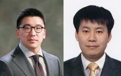 LS그룹, 구본혁·구본규 경영 전면에…계열사 CEO 모두 유임