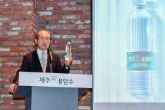허인철 야심작 '오리온제주용암수'…글로벌 공략 속도