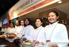 쌈밥·떡볶이·비빔밥…아세안 친구들이 빚어낸 한식 향연