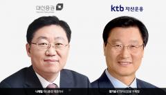 윤곽 드러나는 차기 금투협회장…나재철·정기승 출사표