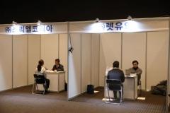 수원대, 취업브리지 사업단 '기업&학생 매칭데이' 개최