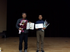 구례군, 농촌교육 농장 교육프로그램 경진대회 우수상