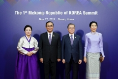 文, 오늘 첫 한·메콩 정상회의…3박4일 부산 일정 마무리
