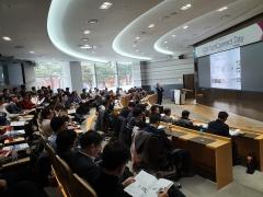 산업은행, '소재·부품·장비 기술벤처' M&A 지원