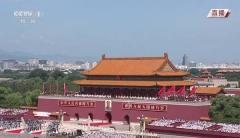 상하이·베이징·선전 등 중국, 가상화폐 집중 단속 착수