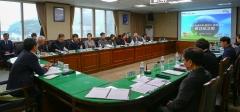 구례군, 평생학습도시 중장기 발전계획 용역 중간 보고회